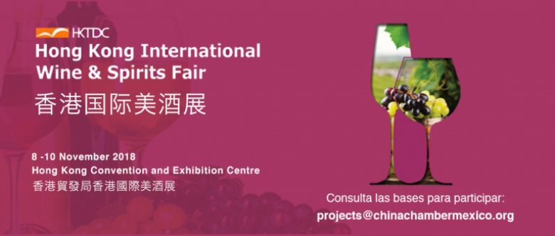 Cuatro bodegas de Yecla promocionan los vinos de la DO en Hong Kong Internacional Wine and Spirits Fair 2018